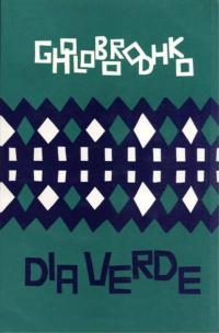 book-12569
