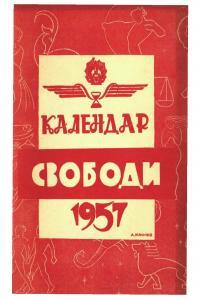 book-1257
