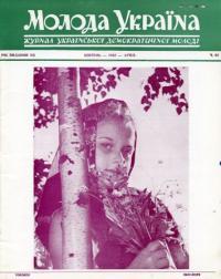 book-12581