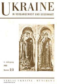 book-12588