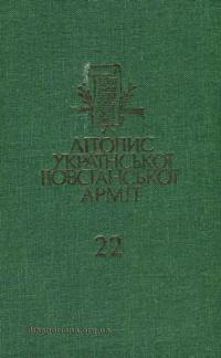 book-12590
