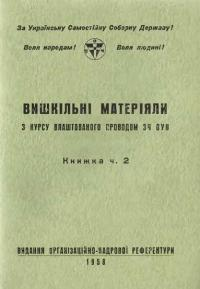 book-12593