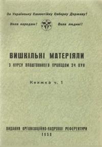 book-12594