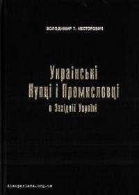 book-12596