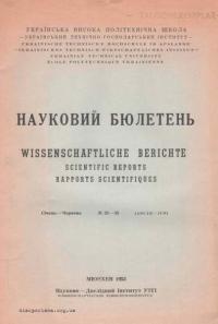 book-12597