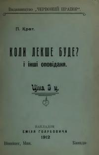 book-1260