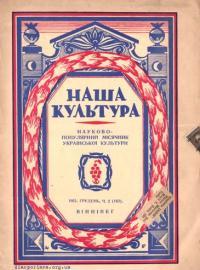 book-12600