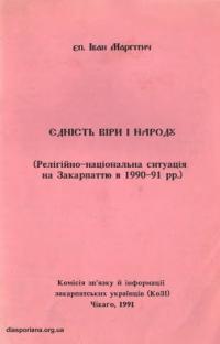 book-12604