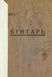 book-1261