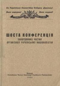 book-12611