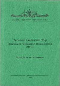 book-12612