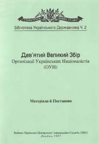 book-12613