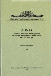 book-12614