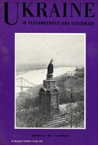 book-12615