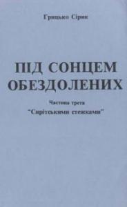book-12619