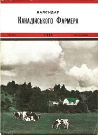 book-1262