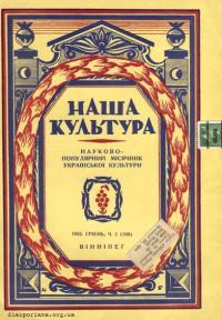 book-12624