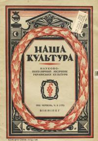 book-12625