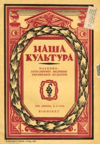 book-12626