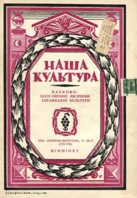 book-12627