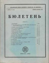 book-12630