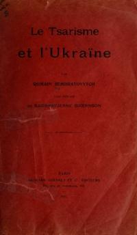 book-12638