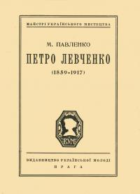 book-1264