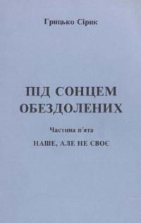 book-12640