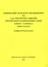 book-12642