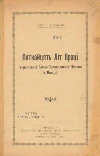 book-1265