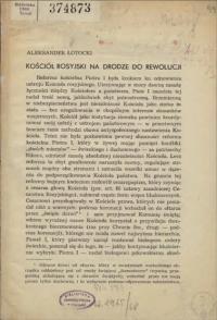 book-12651
