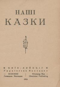 book-12654