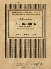 book-12656