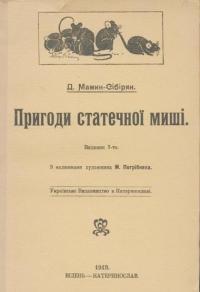 book-12657