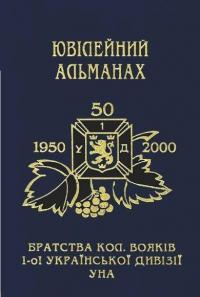 book-12661