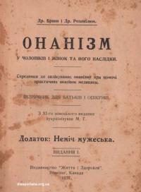 book-12663