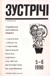 book-12669