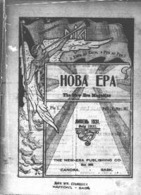 book-12671