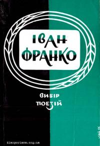 book-12675