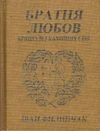 book-12681