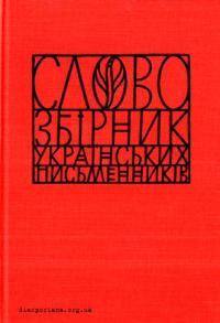 book-12686