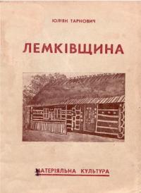 book-1270
