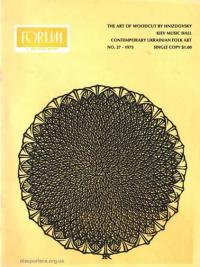 book-12712