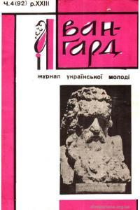 book-12713