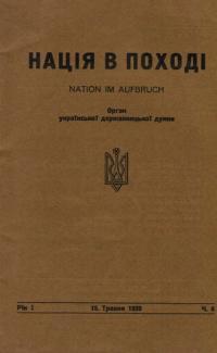 book-12722