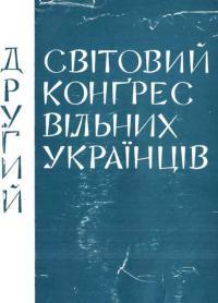 book-12723