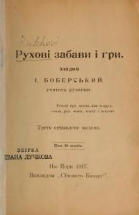 book-1273
