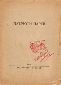 book-12740