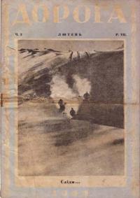 book-12741