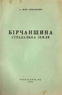 book-12746